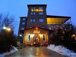 Гостиница Rich, Бишкек
