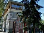 Гостиница Сайраке, Бишкек