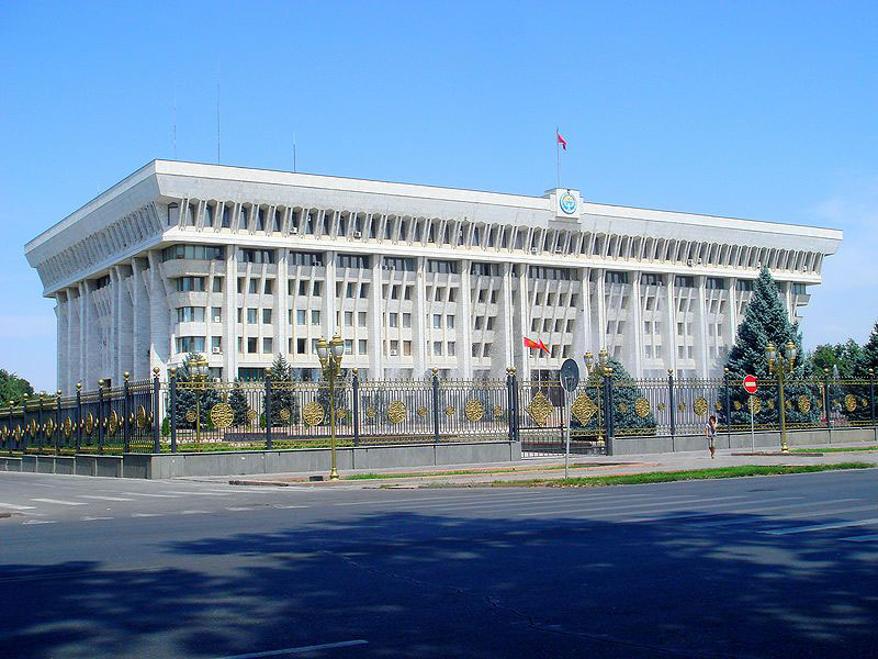 The White House, Bishkek