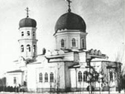 бывший Фрунзе(Бишкек), Киргизстан