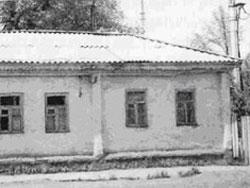 бывший Фрунзе(Бишкек),Киргизстан