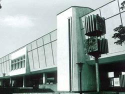 Музей Изобразительных Искусств, Бишкек