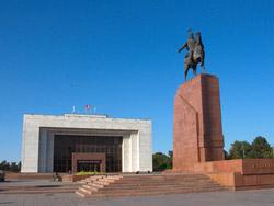 Bishkek City Tour